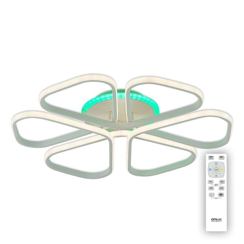 Люстра светодиодная потолочная Citilux Сезар CL233270RGB Белый