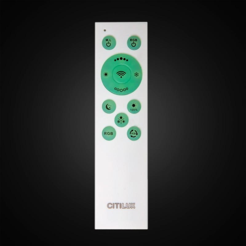 Люстра потолочная Citilux Смарт CL74361 Белый