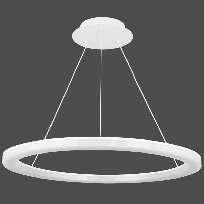 Подвесной светодиодной светильник Citilux Электрон CL71064RS