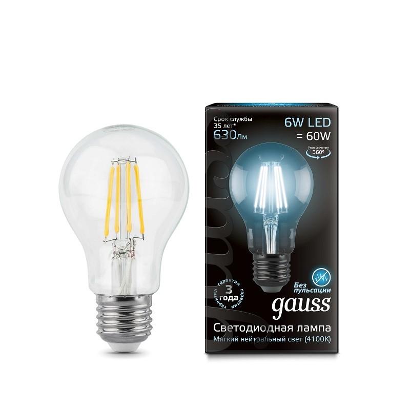 Лампа светодиодная филаментная E27 6W 4100К прозрачная 630lm 102802206