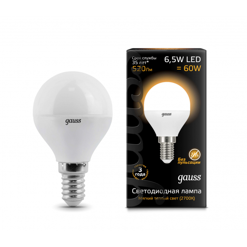 Лампа светодиодная E14 6.5W 3000K матовая 105101107