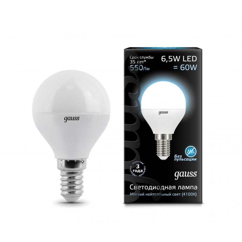 Лампа светодиодная E14 6.5W 4100K матовая 105101207