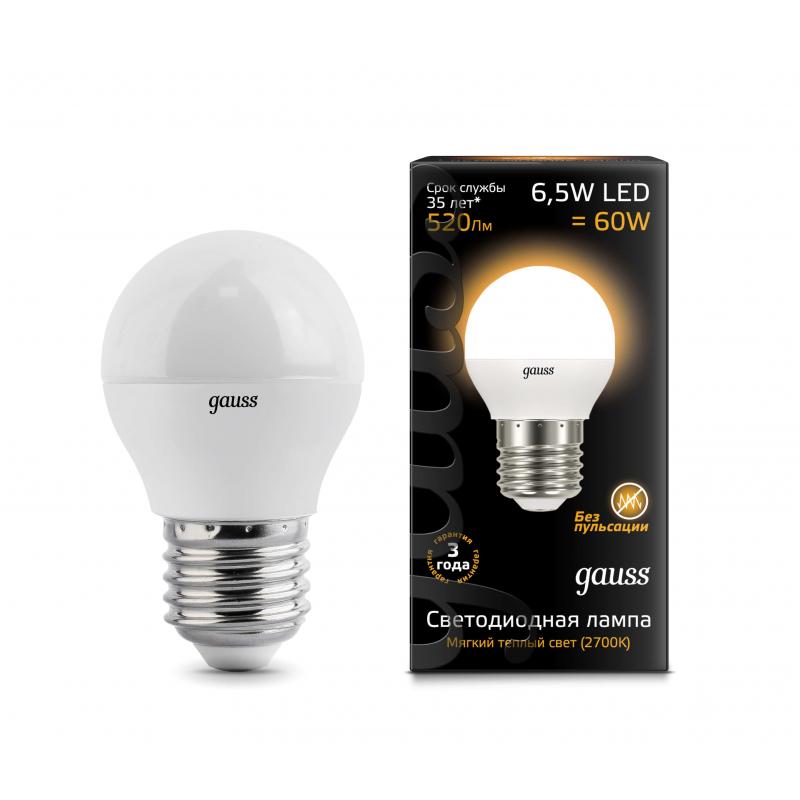 Лампа светодиодная E27 6.5W 3000K матовая 105102107