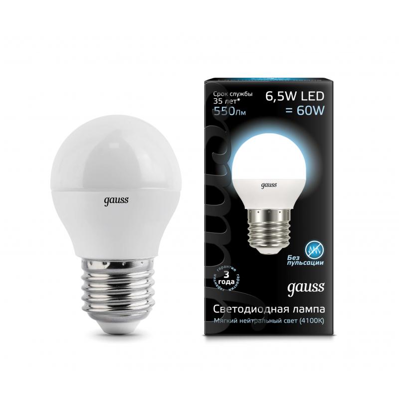 Лампа светодиодная E27 6.5W 4100K матовая 105102207