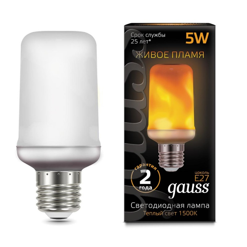 Лампа cветодиодная E27 5W 1500K матовая 157402105