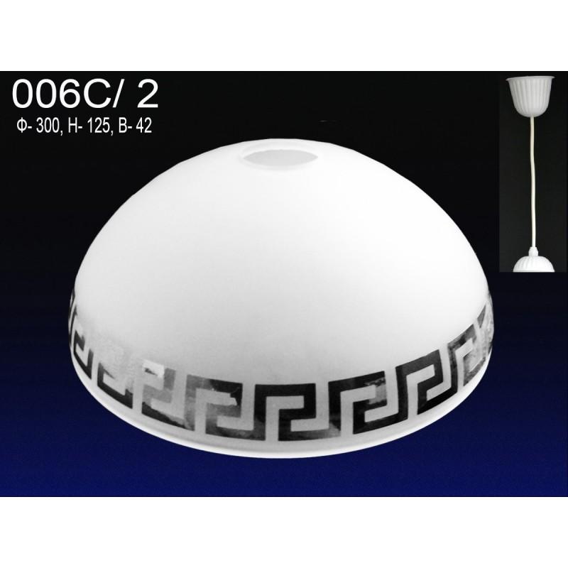 Подвесной светильник Мелодия Света 006C-2/300 (4)