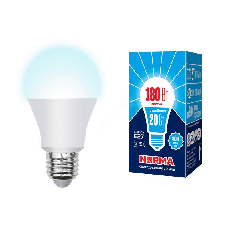 Лампа светодиодная LED-A65-20W/NW/E27/FR/NR Форма A, матовая. Серия Norma. Белый свет (4000K). Картон. ТМ Volpe