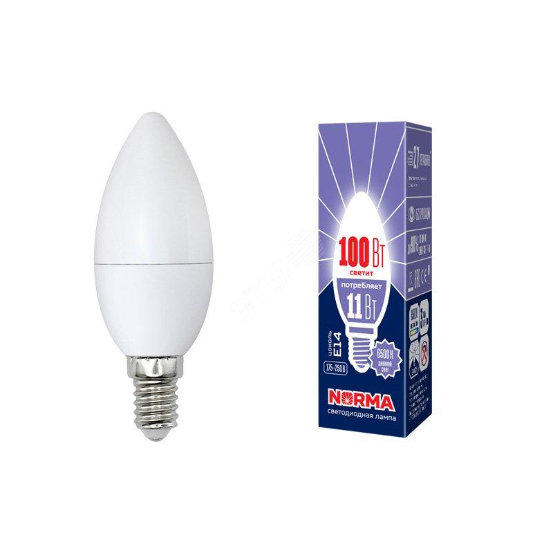 Лампа светодиодная LED-C37-11W/DW/E14/FR/NR Форма свеча, матовая. Серия Norma. Дневной белый свет (6500K). Картон. ТМ Volpe