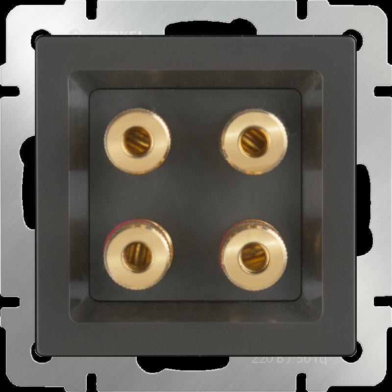 Акустическая розетка х4 Werkel Серо-коричневый WL07-AUDIOx4