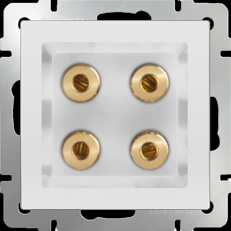 Акустическая розетка х4 Werkel Белый WL01-AUDIOx4