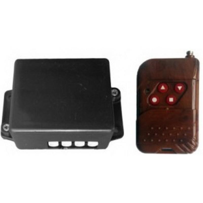 Радио реле HS Electro РР-1 тип М 1 (дистанционное управление нагрузкой с брелка)