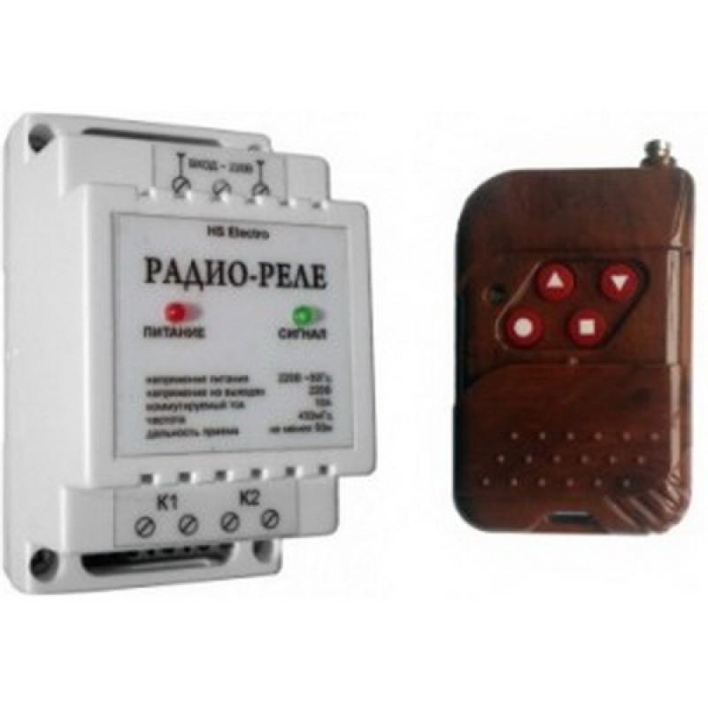 Радио реле HS Electro РР-2 (РД2) (дистанционное управление нагрузкой, 2 канала)